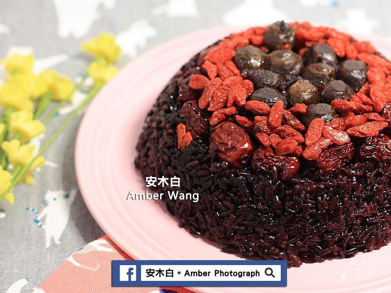 桂圓紫米糕(影片)