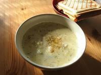 英式洋蔥馬鈴薯魚湯
