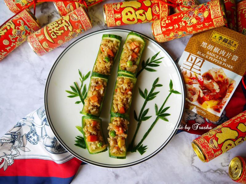 翠竹報春~黑胡椒炒飯