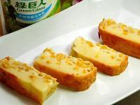黃金玉米年糕