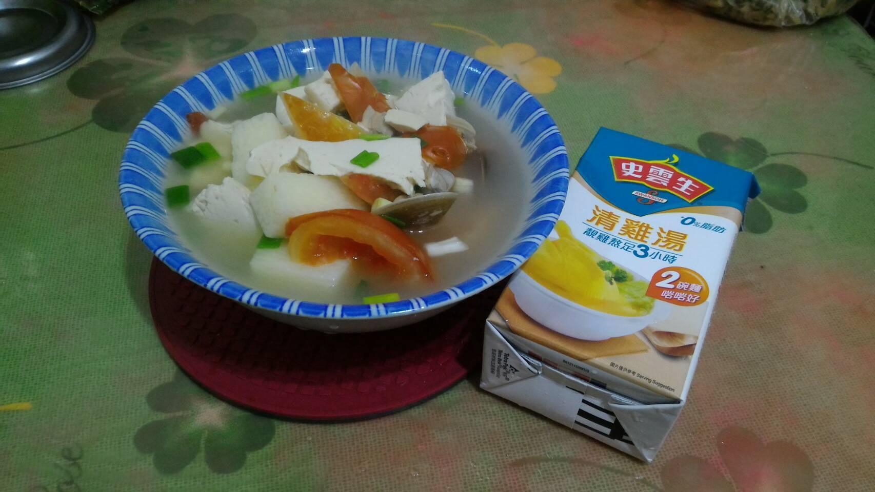 番茄蛤蠣豆腐湯[史雲生 清雞湯]