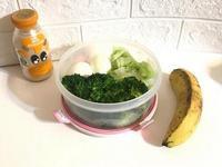 減肥❤️健康早餐「禮拜一」