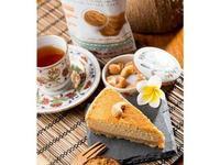 南洋料理達人劉明芳-椰糖起士蛋糕