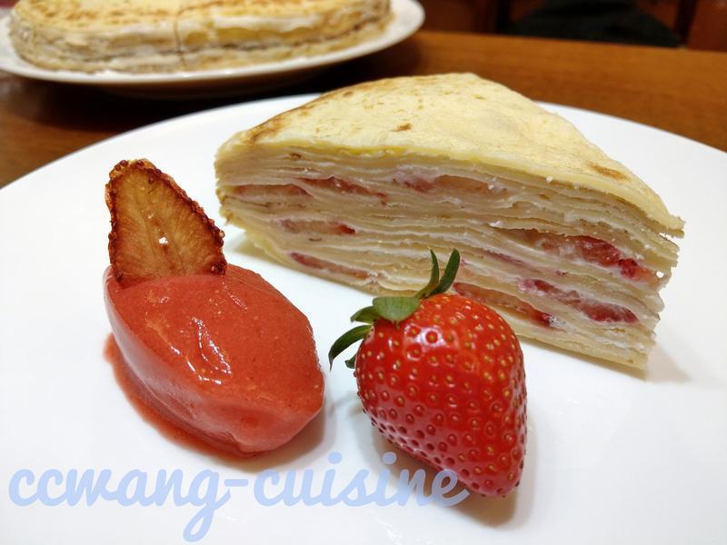草莓三重奏:法式千層蛋糕,雪酪,脆片