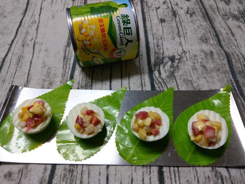 金玉彩椒鑲蛋