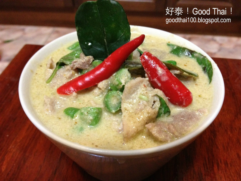 【好泰廚房】綠咖哩椰汁雞