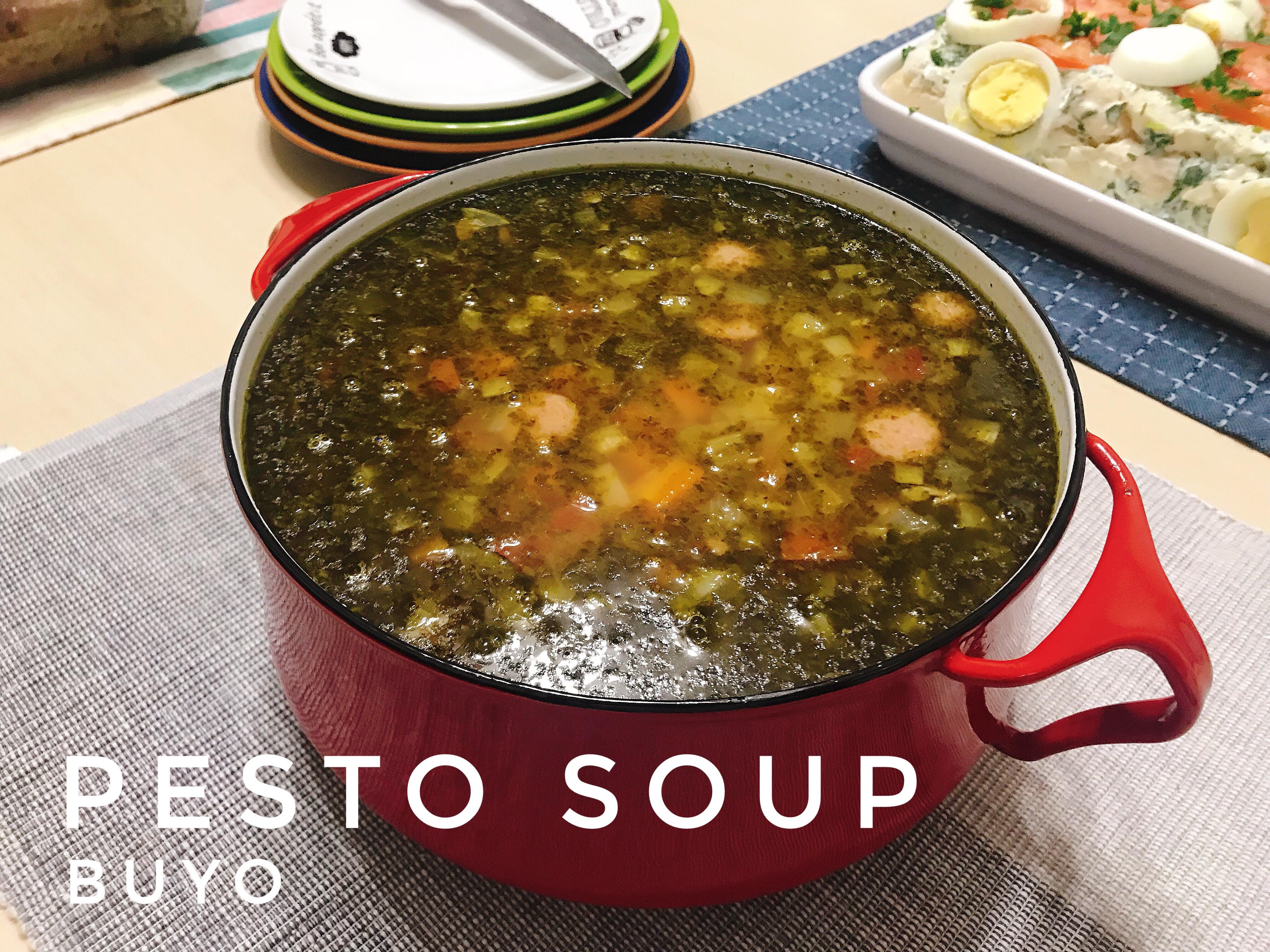 青將蔬菜湯