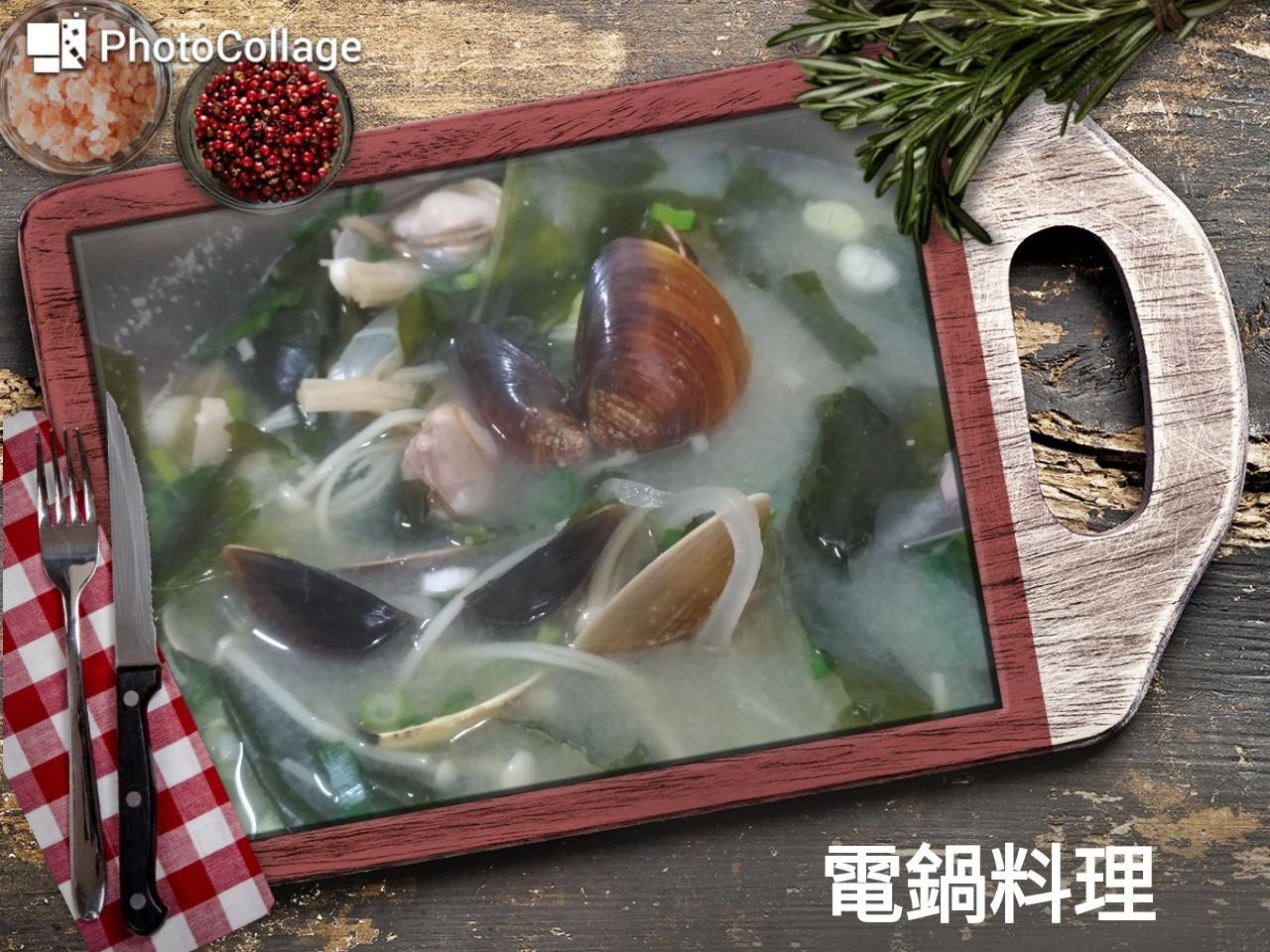 蛤蜊味噌湯
