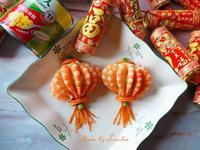 燈籠蝦~玉米蛋沙拉