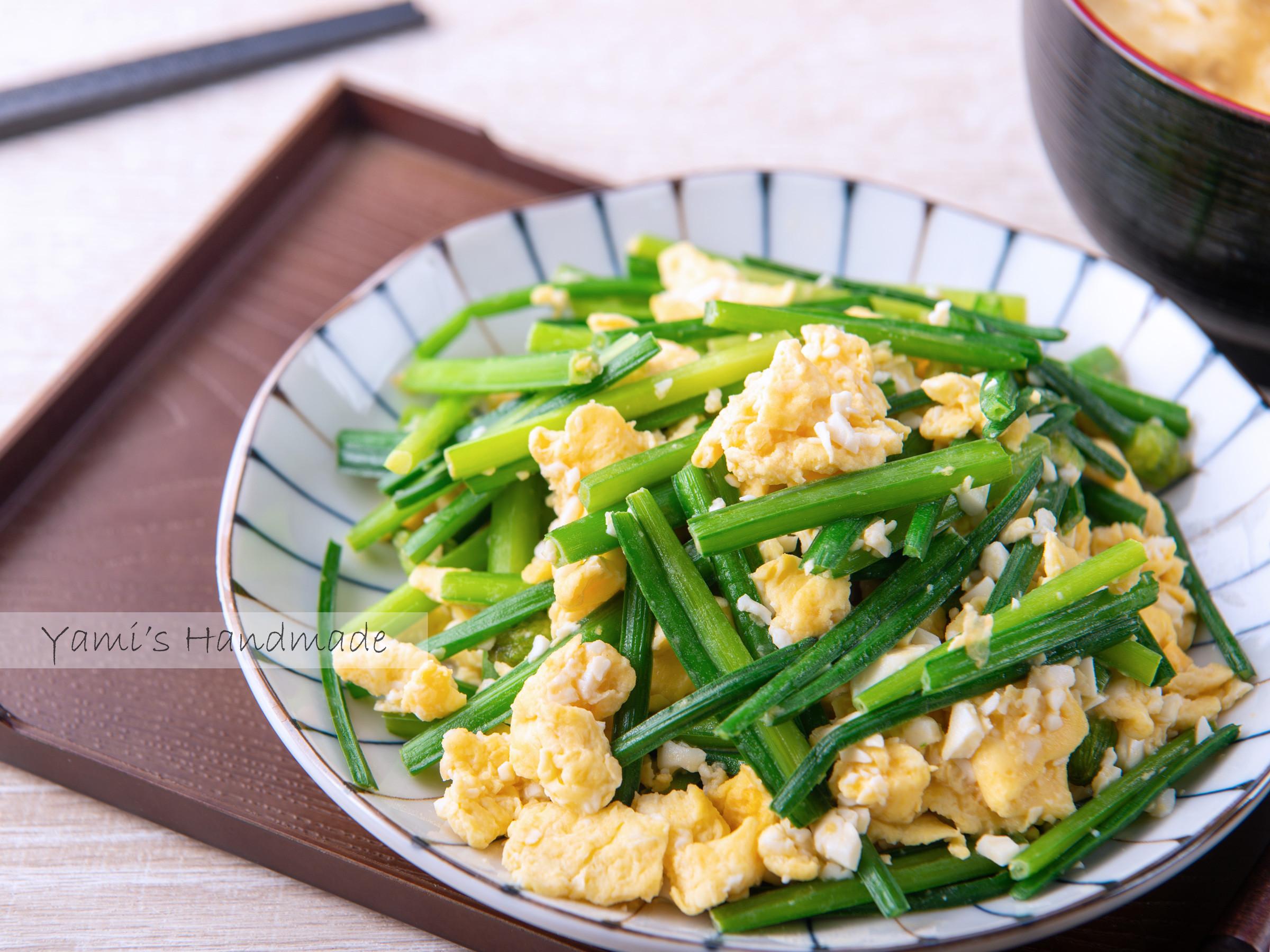 雙蛋炒韭菜花(鹹蛋+雞蛋)【家常菜】