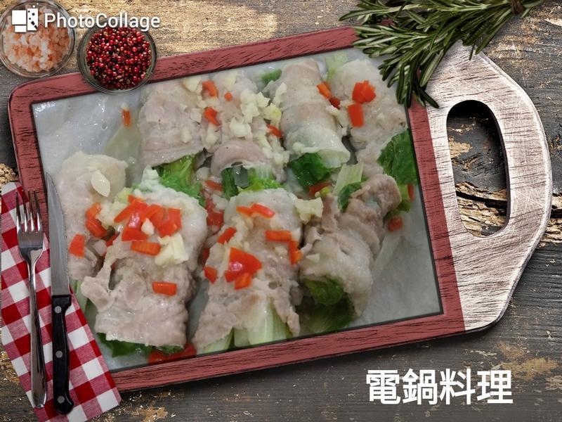 五花肉小白菜