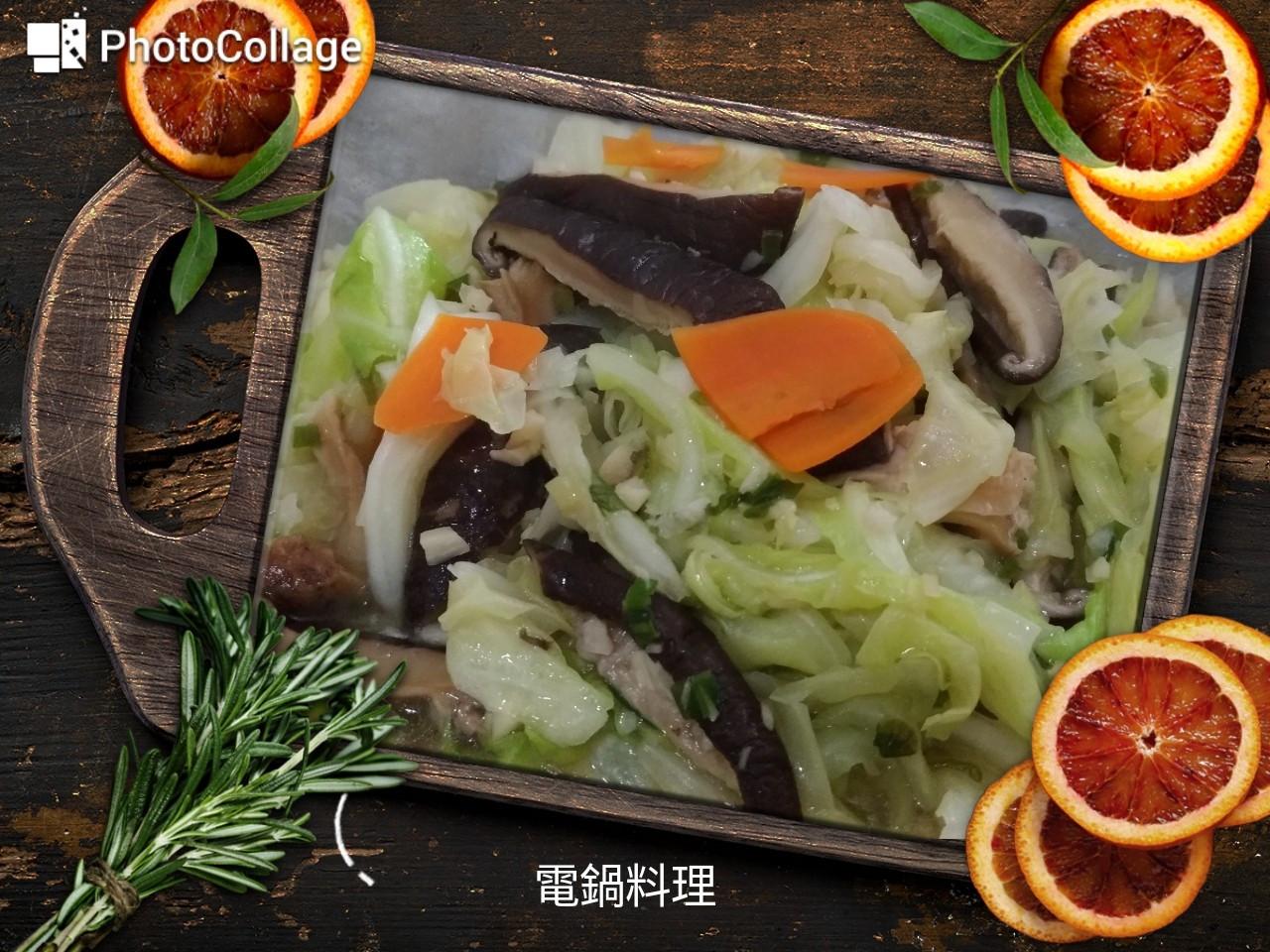 香菇高麗菜