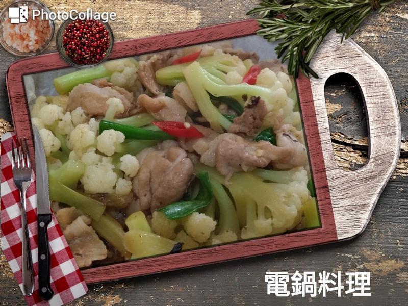 五花肉燒白花椰菜