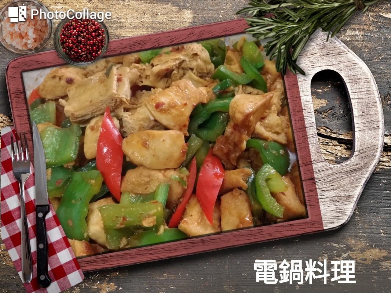 詹醬雞丁炒凍豆腐