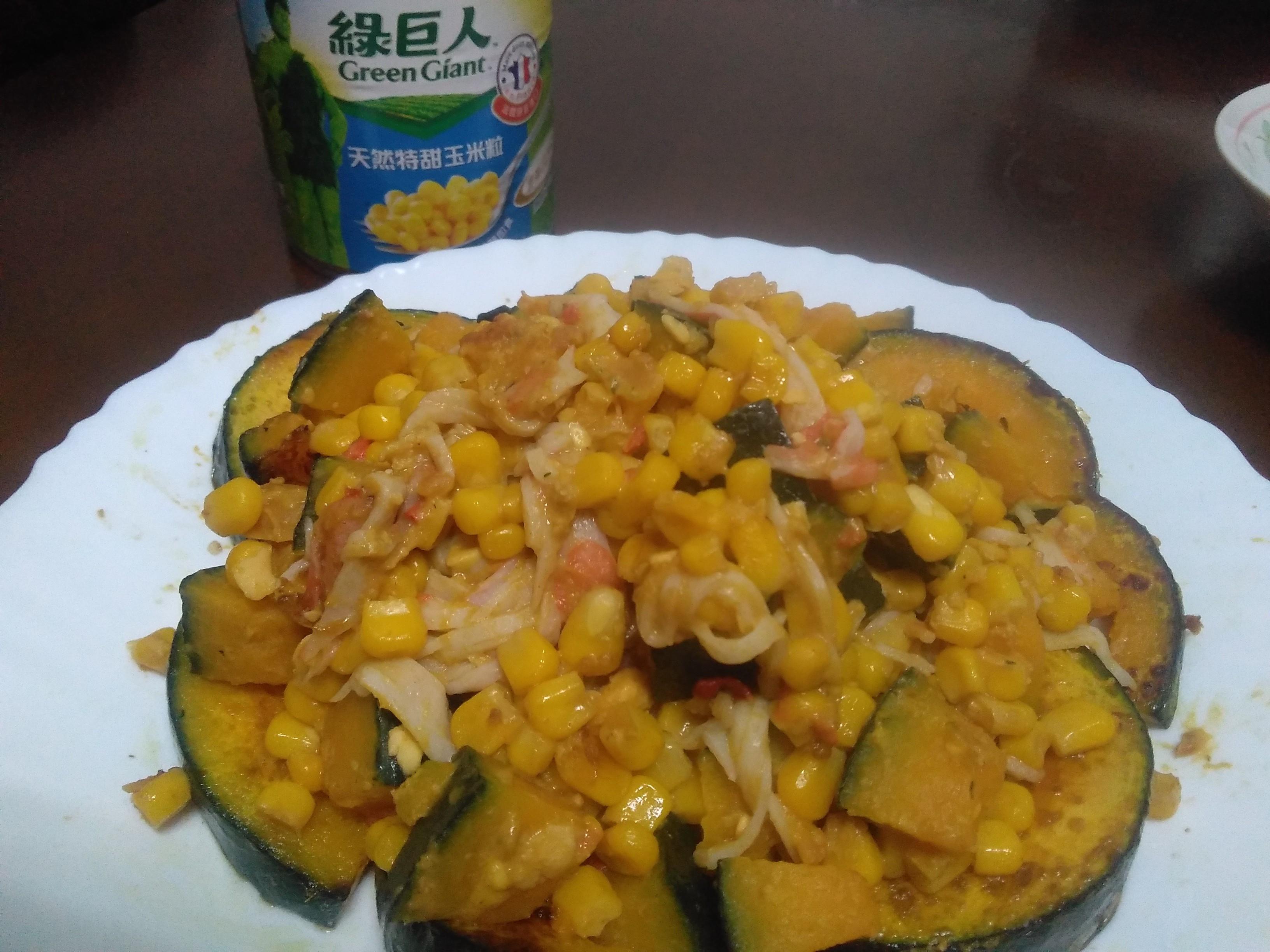 金瓜玉米(金玉滿堂)