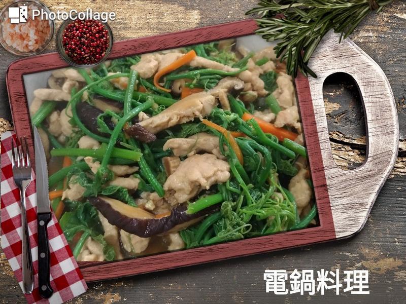 雞絲龍鬚菜