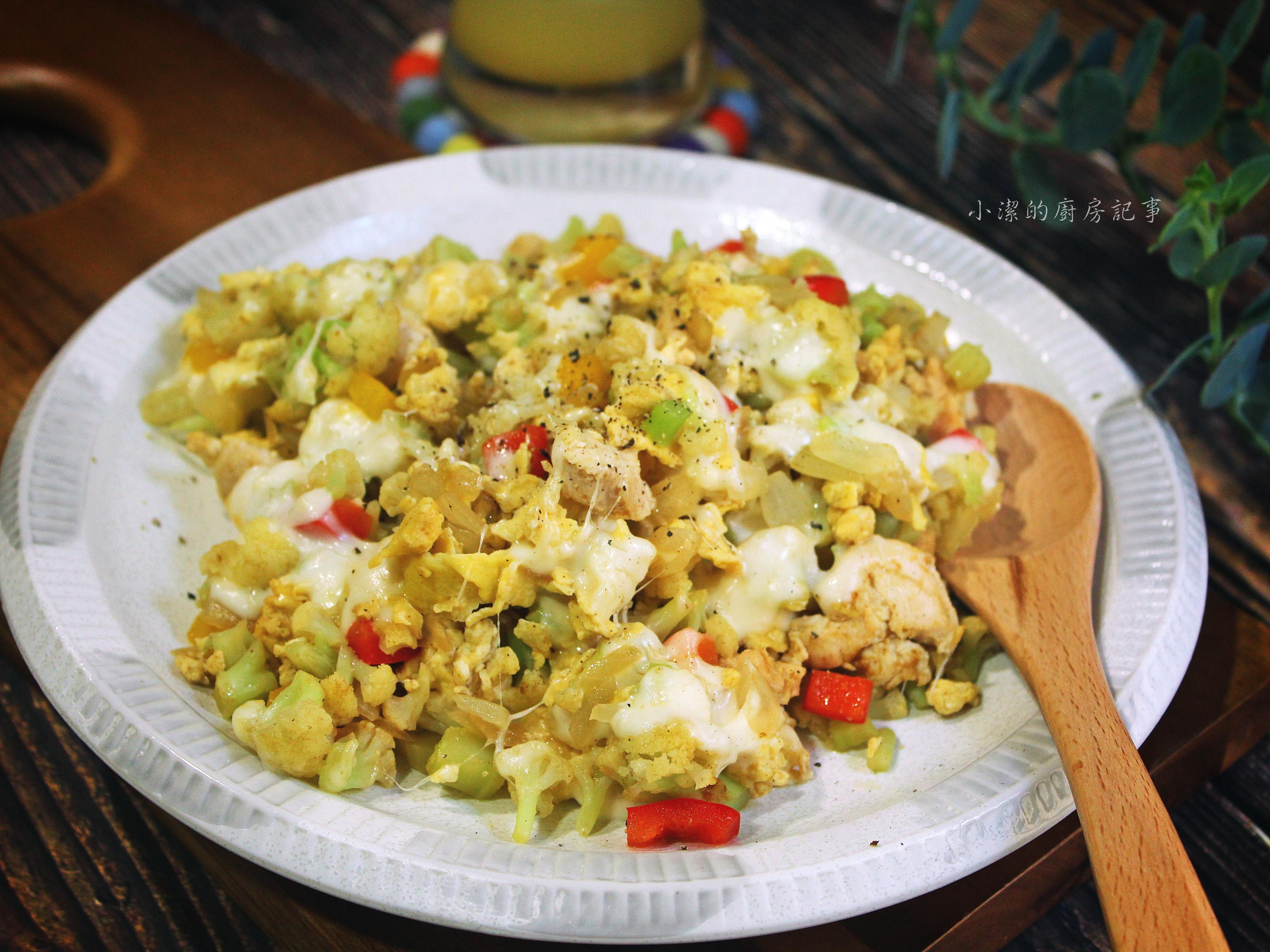 【四方鮮乳】雞肉起司花椰菜炒飯