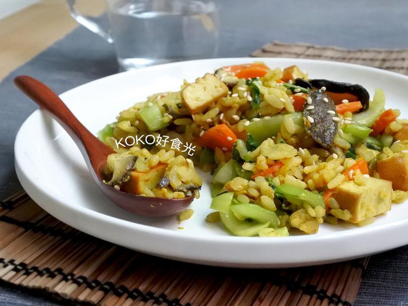 薑黃時蔬蛋炒飯