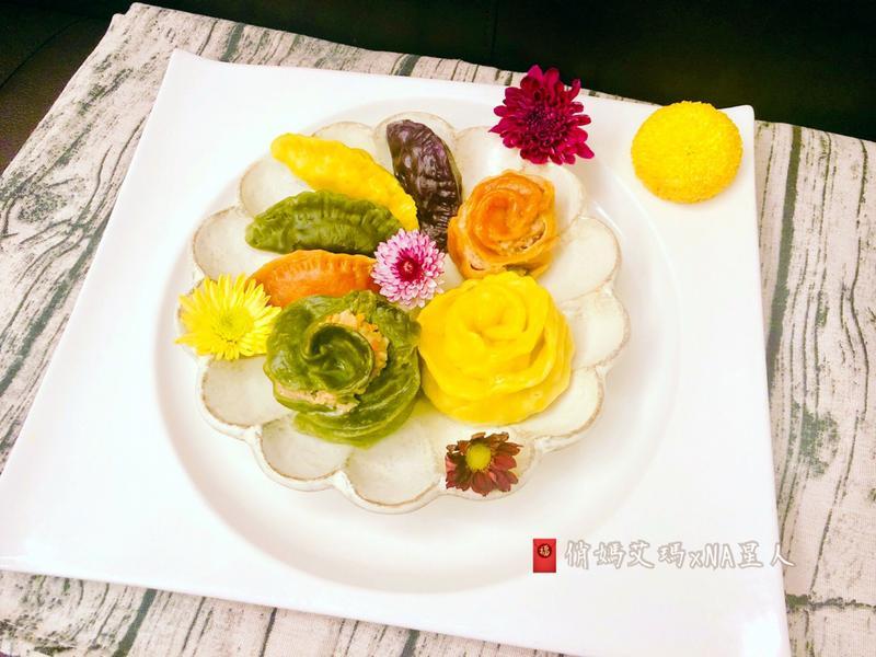 彩色水餃/玫瑰餃子