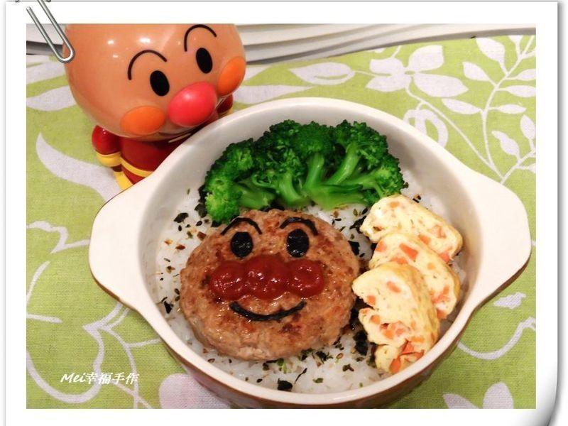 【親子食堂】麵包超人漢堡排飯飯