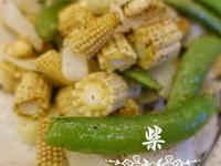愛柴-氣炸甜豆玉米筍