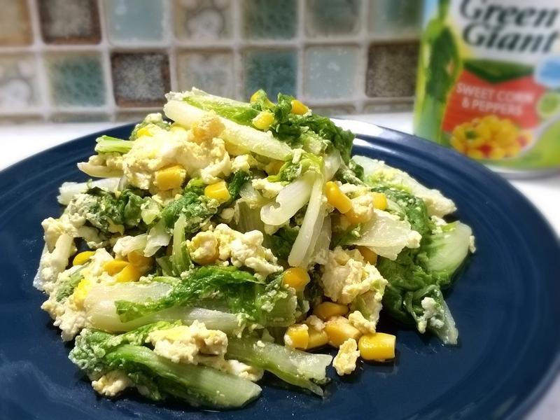 蚵白菜炒玉米蛋