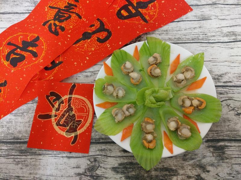 帆立貝燴長年菜