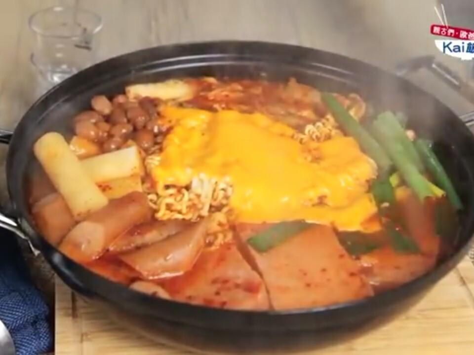 正統韓式部隊鍋🌶🍜