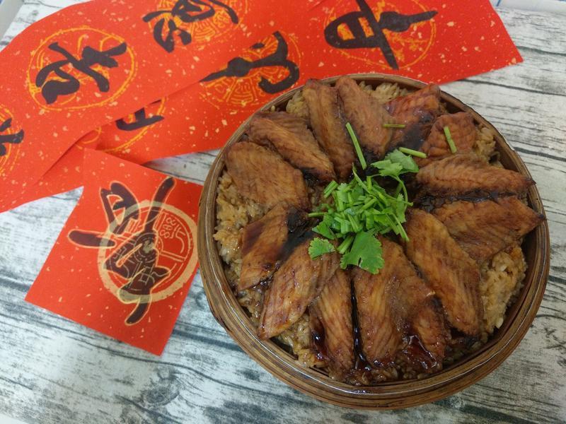 蒲燒鯛魚米糕