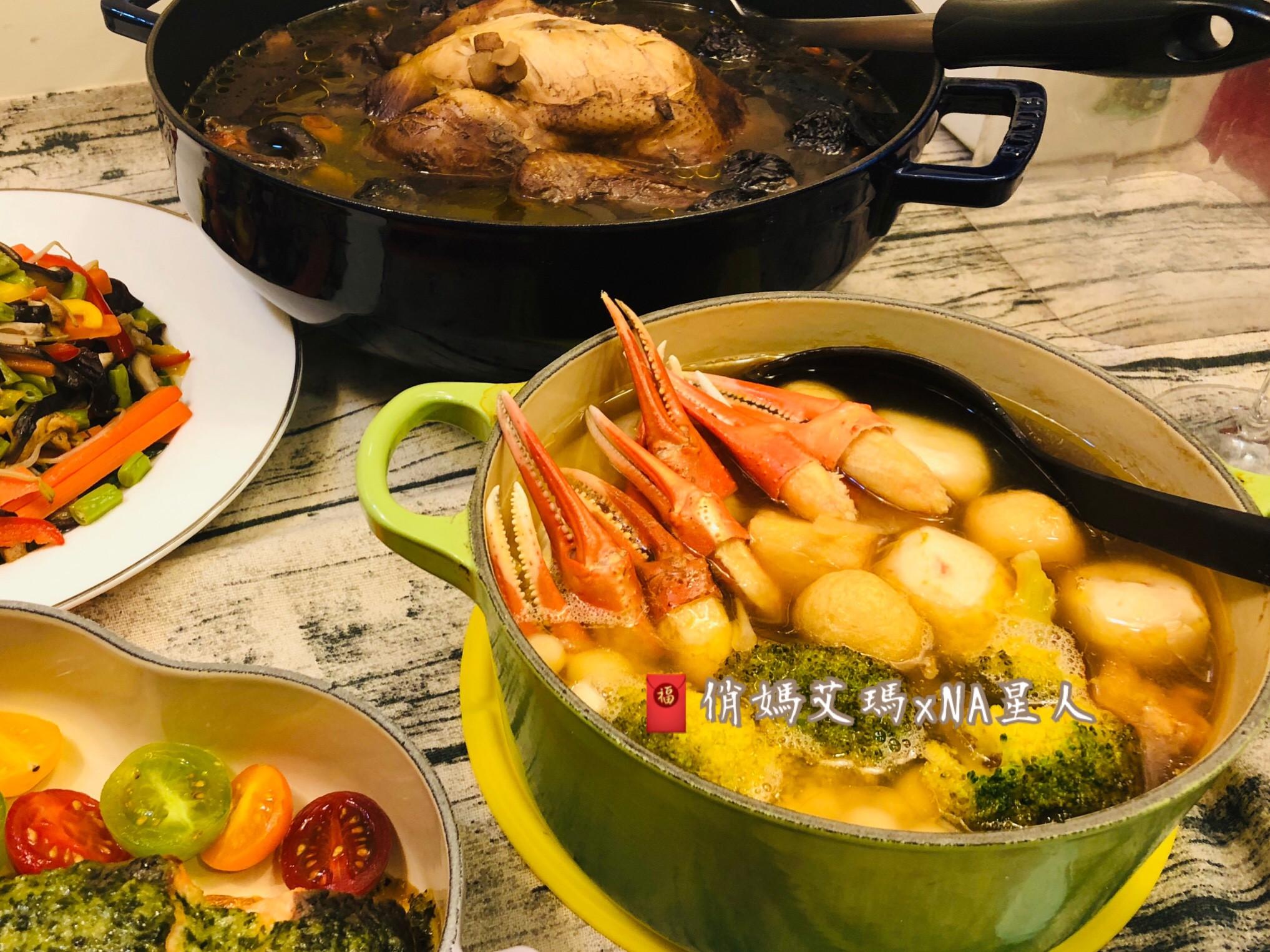 喜洋洋蟹鉗鮮湯