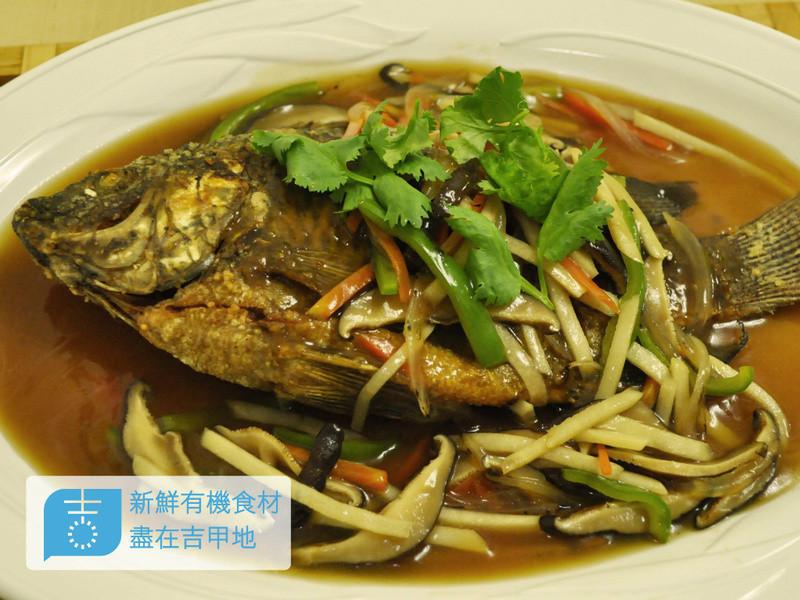 【吉刻美食】台式佳餚 鮮魚五柳枝