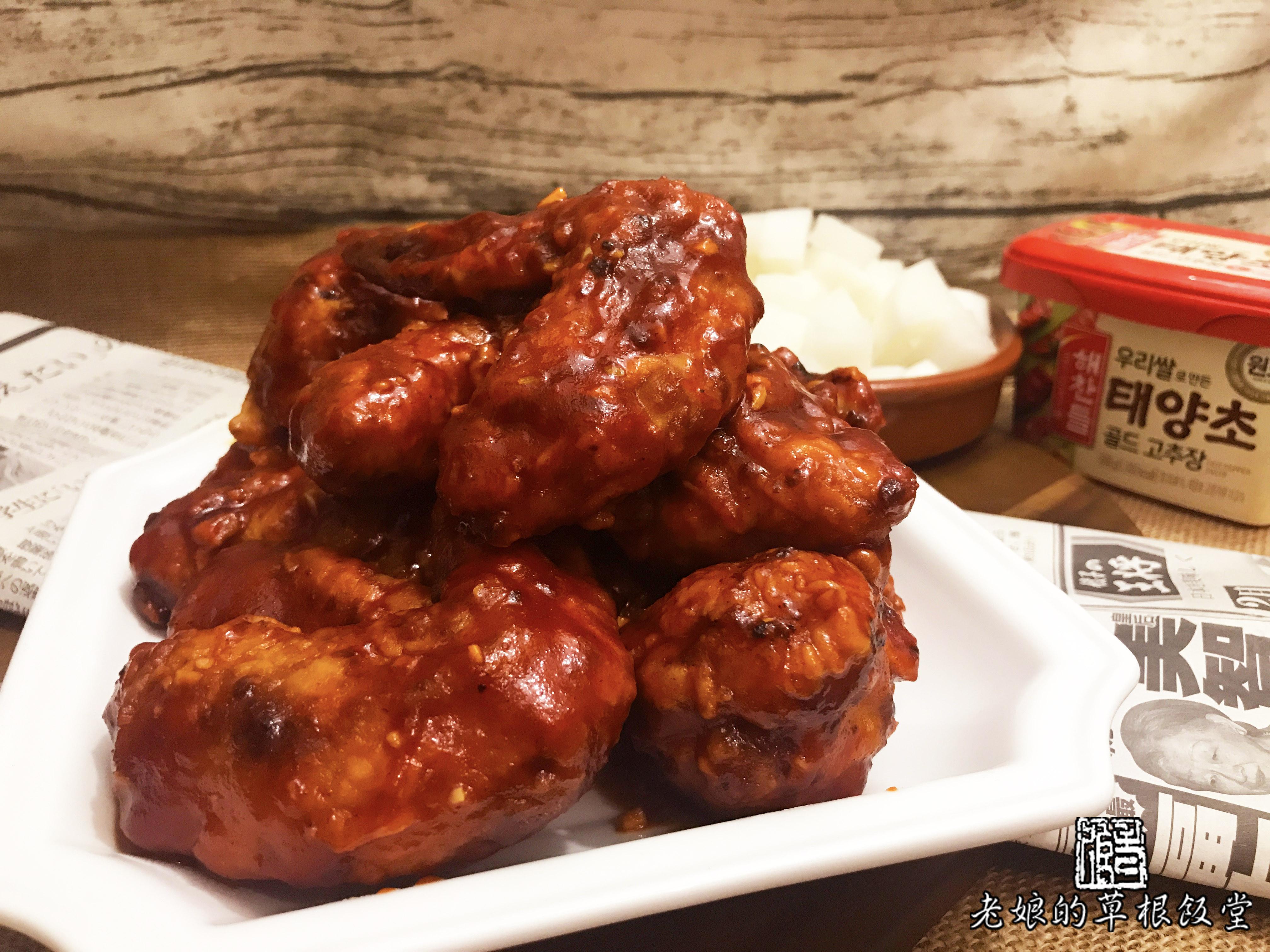 【影片】韓式炸雞【老娘的草根飯堂】