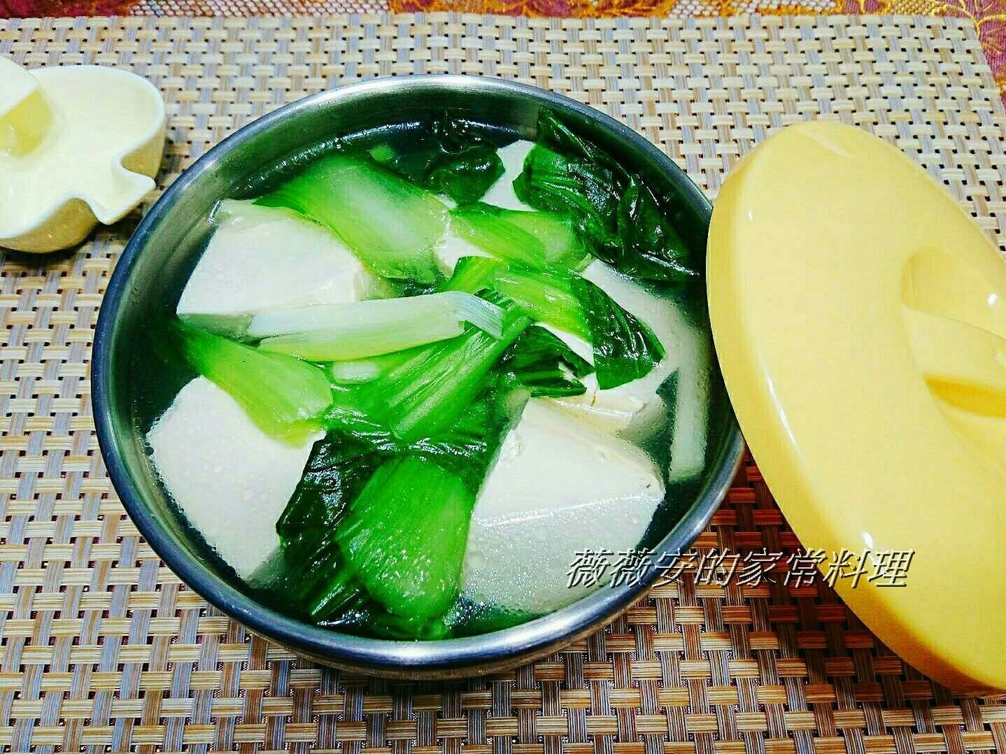 《健康清淡》蔬菜豆腐湯