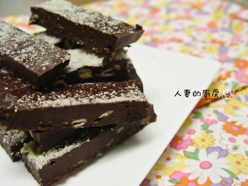 改造松露造型巧克力
