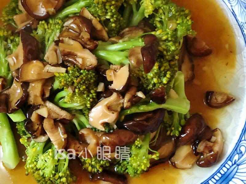 香菇炒青花椰菜