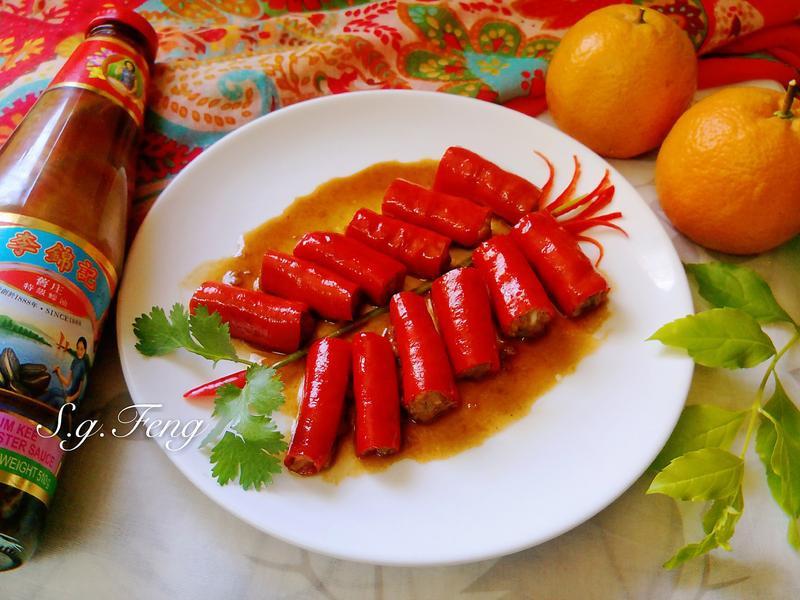 蠔油紅椒鑲肉(竹爆平安大吉大利)