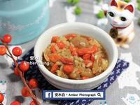 枸杞桂圓甜粥(悶燒罐)