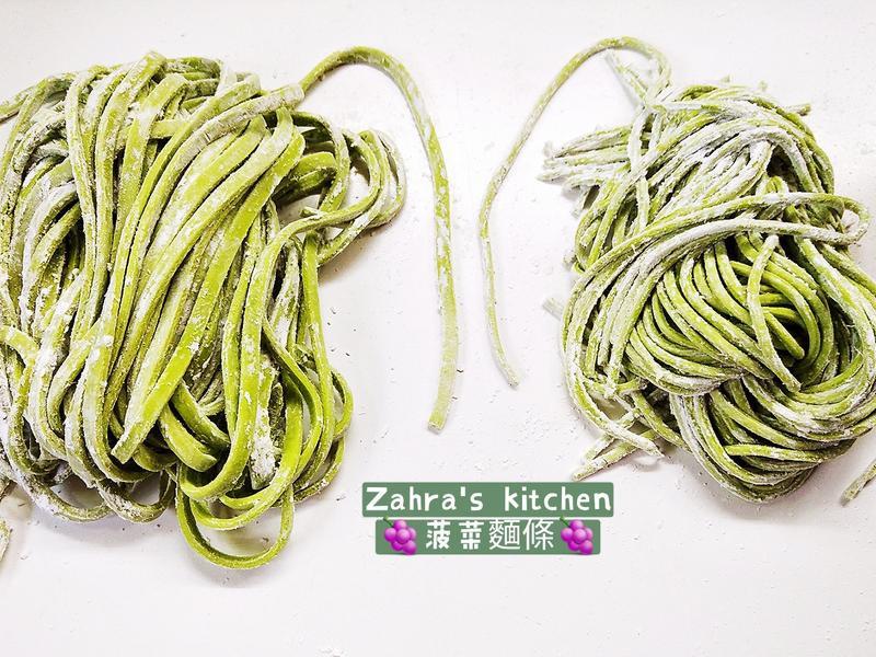 自製菠菜麵條(壓麵機)