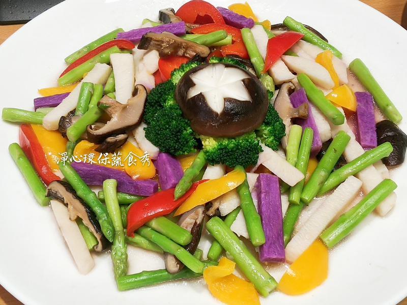 【高纖彩蔬鮮滋味】素食