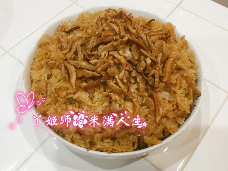 炊油飯/古早味油飯