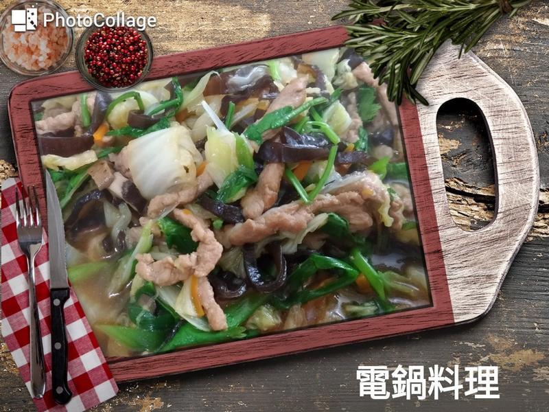 白菜炒肉絲