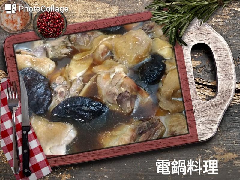 瓜仔香菇雞湯