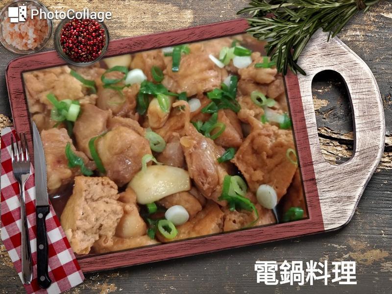 雞油燒豆腐