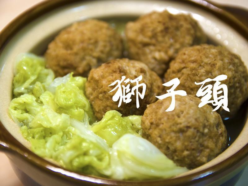 📝🦁獅子耍白ㄘ菜★okane☆