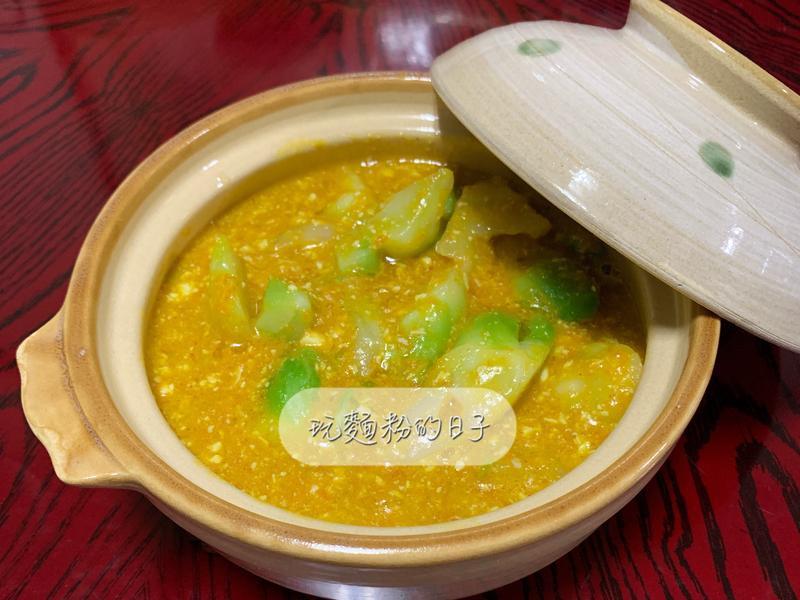 蟹黃娃娃菜(素)