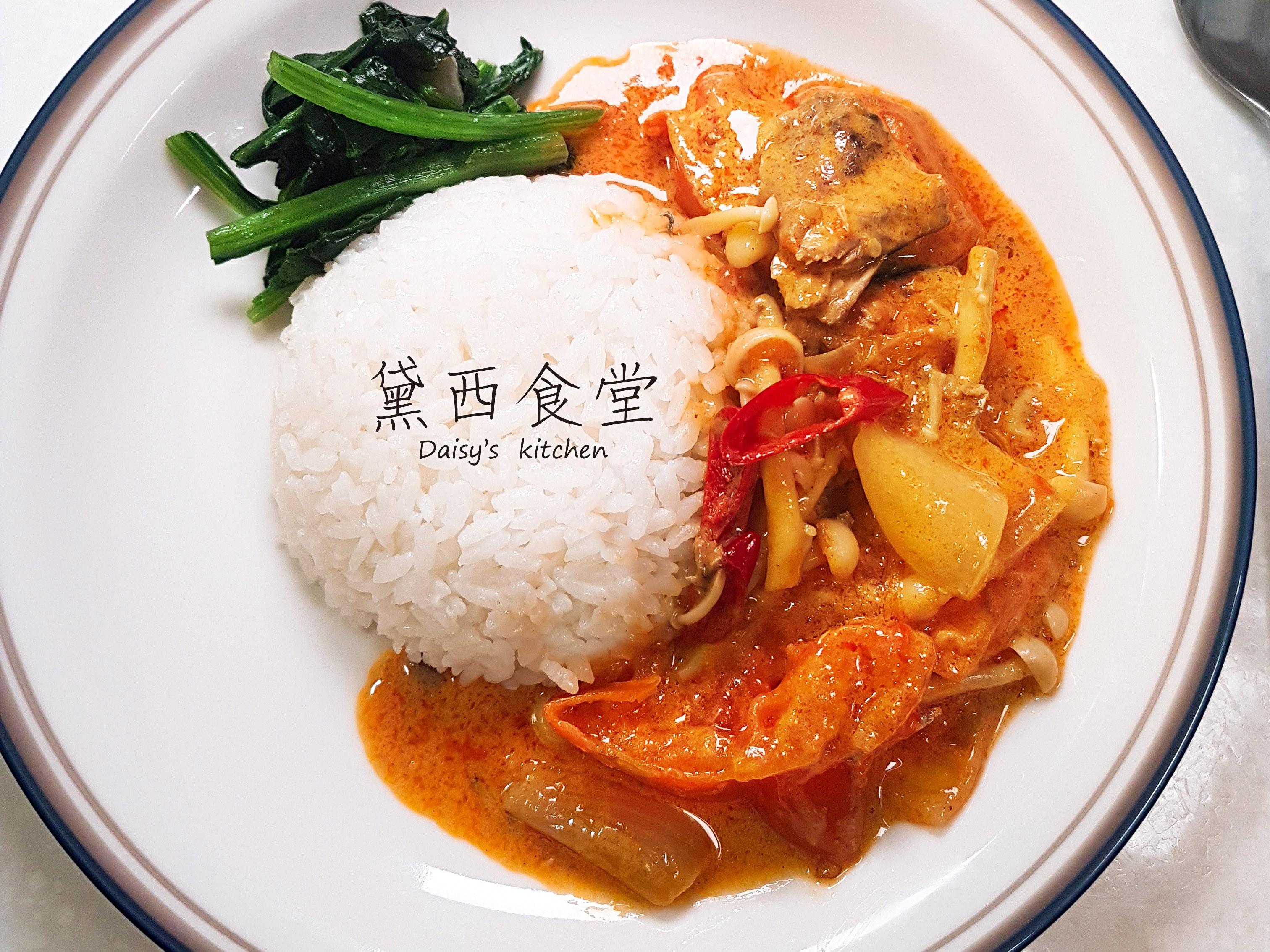 罐頭料理🔥香辣蕃茄鯖魚🔥下飯神器