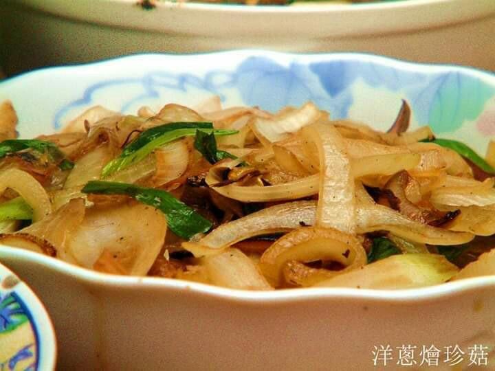 洋蔥燴珍菇