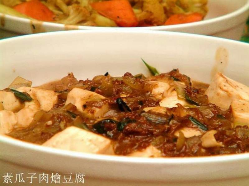 素瓜子肉燴豆腐