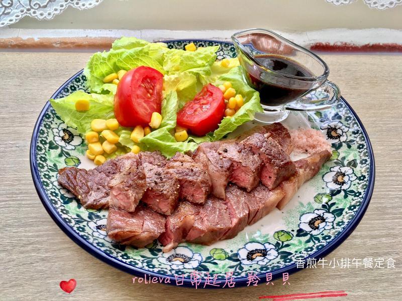香煎牛小排午餐定食