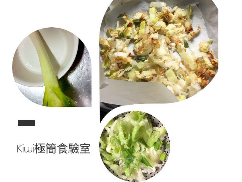 大蒜青蔥辛香料根莖類乾燥/氣炸或烤箱2通
